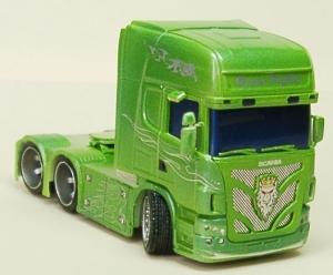 Green Fighter